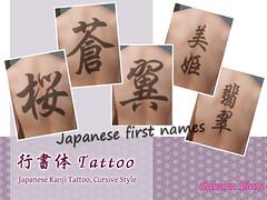 Kanji Tattoo 01