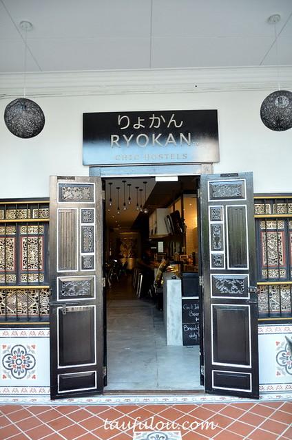 Ryokan (2)