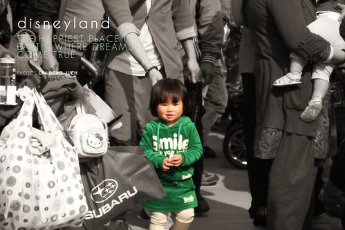 Girl in Green - HK disneyland