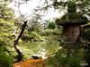 Gonaitei Garden - Kyoto, Japan