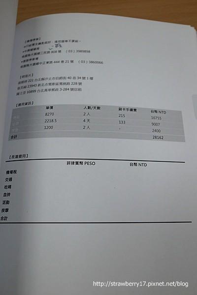 R0152977