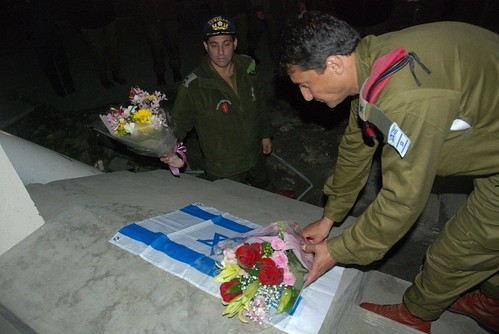 IDF Aid Delegation to Japan Returns Home