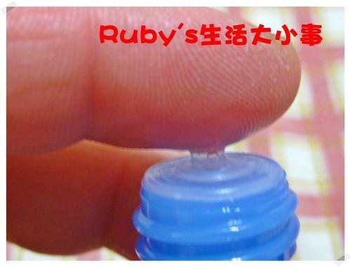 DR.WU玻尿酸保濕化妝水 (4)