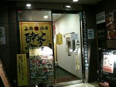 夜の熊谷散歩