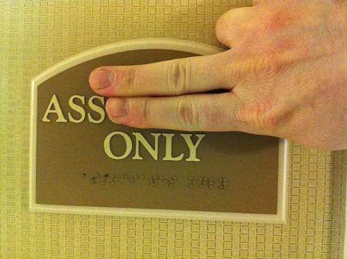 Ass Only