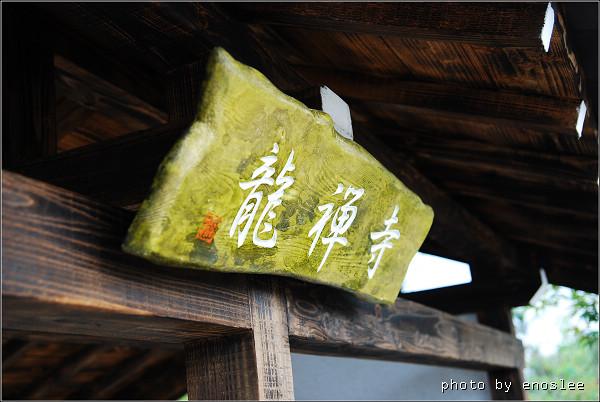 2遊台北花博_152