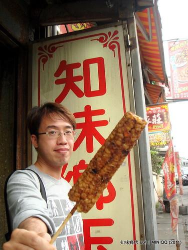 2011 北海岸_知味鄉烤玉米_01