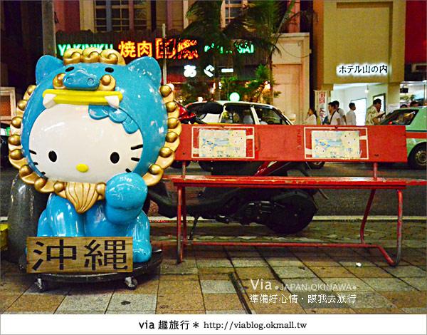 【沖繩旅遊】跟著我玩琉球~愛上琉球的一百種玩法28