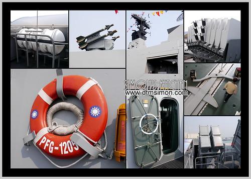 海軍敦睦台中港11