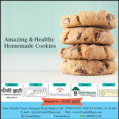Homemade Cookies Day (ChoukiDhani) Tags: homemadecookieday cookies crispy chewy baked homemade yummy mouthwatering alluring delicious chocolaty