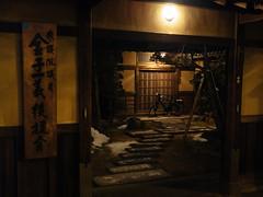 Takayama Walks #1 (david.ow) Tags: night spring bicycle olympus travel takayama house em5ii city walks entrance street japan gifu