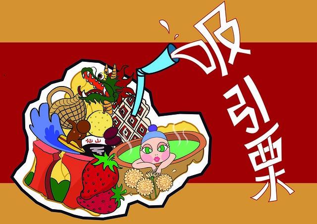 http://farm6.static.flickr.com/5183/5550102625_800ef4bee0_z.jpg