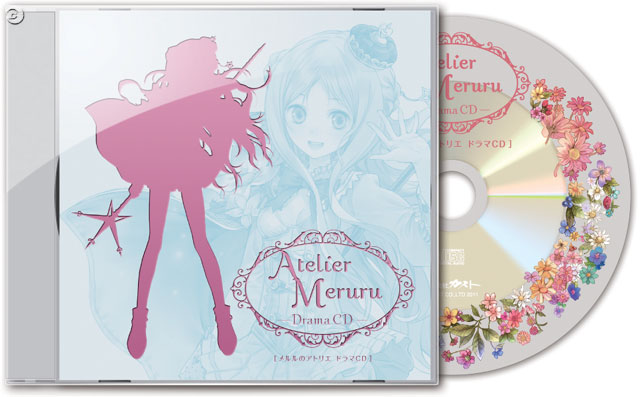 Atelier Meruru - Drama CD