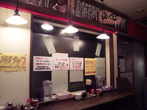 紀州和歌山らーめん『あじゅち屋』奈良富雄店-03