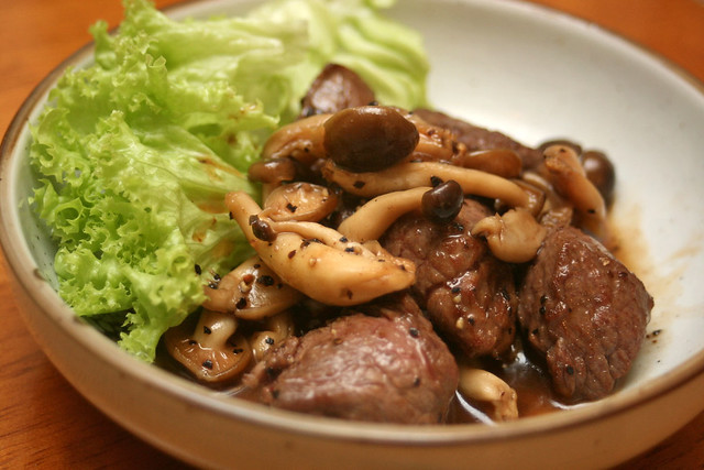 Gyu Saikoro Steak