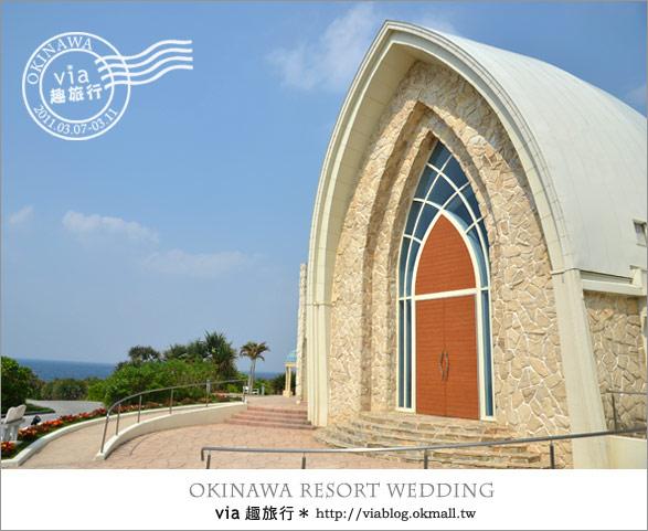 【沖繩教堂】沖繩美麗教堂之旅~Aquagrace、Aqualuce、Coralvita教堂6