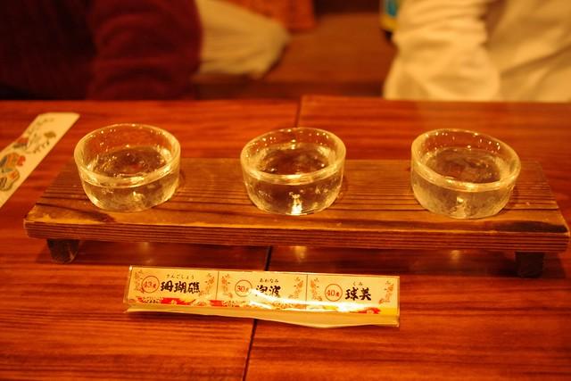 strong okinawa liquor