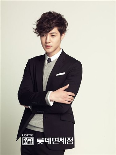 Kim Hyun Joong Lotte Duty Free Photos