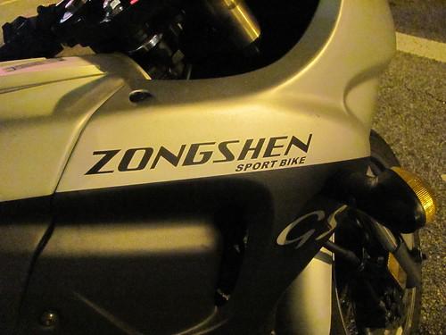 Zongshen 250
