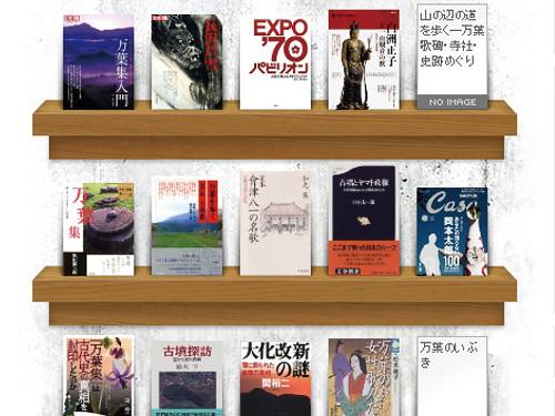 「2011年2月-3月に読んだ本」のまとめ by【ブクログ】