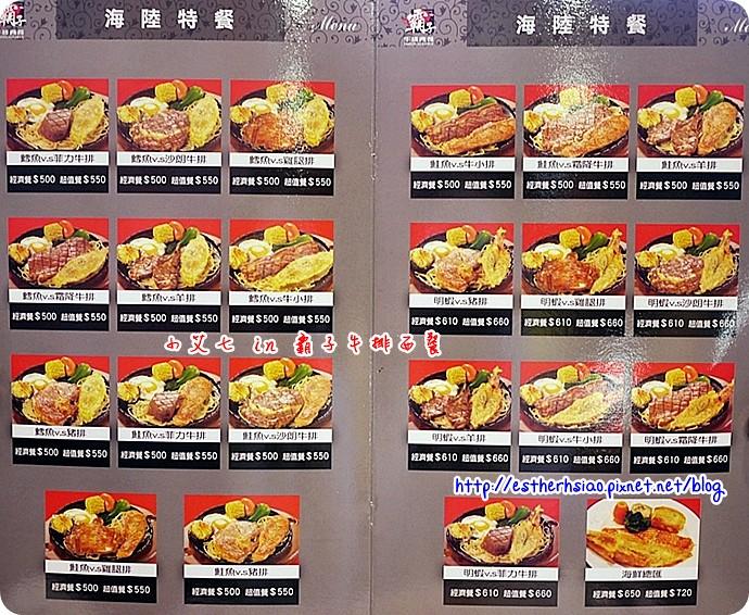 6 菜單四