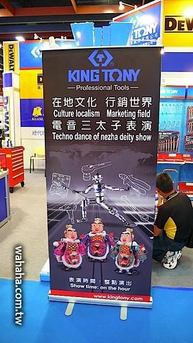 電音三太子機器人