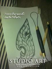 วาดเส้นลายกนก งานศิลปะไทย