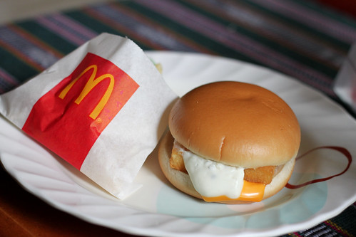 Filet-O-Fish and French Fries from McDonald's