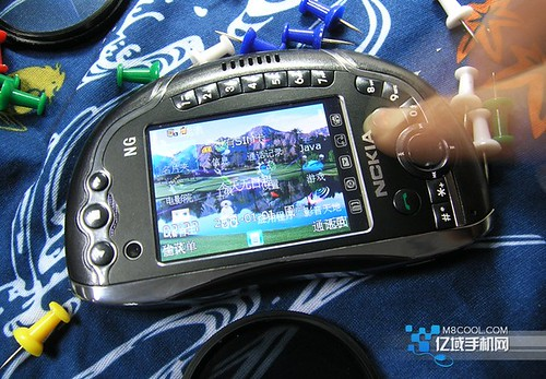 Nokia 7700 Gaming Phone