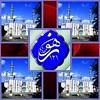 رویای خاموش نمودن نورحق با فوت دهان کوردلان (Hamid. M.) Tags: iran sufi darvish gonabad nematollahi shahnematollah