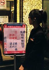 20110430赤木宴客