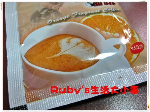 橙香咖啡 (8)