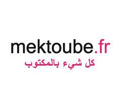 maghreb.com rencontre
