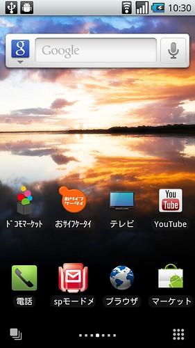 device008