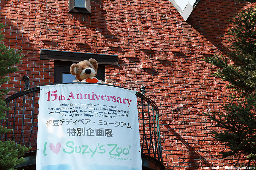 Izu Teddy Bear Museum 15th Anniversary
