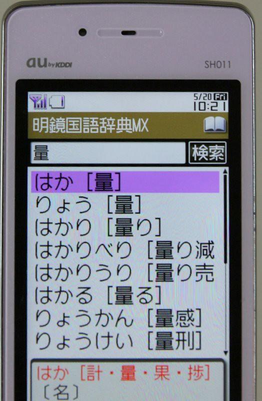 IMG_0274-1