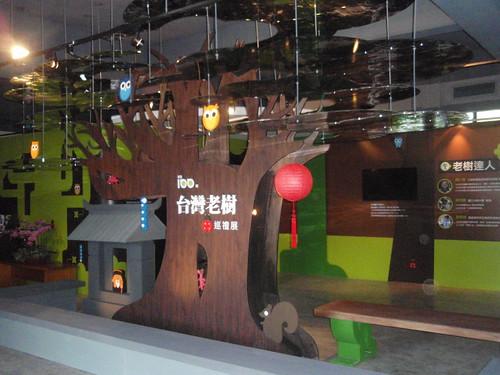 「建國百年台灣老樹巡禮展」融合文化、藝術與生態保育觀念。圖片來自:林務局。