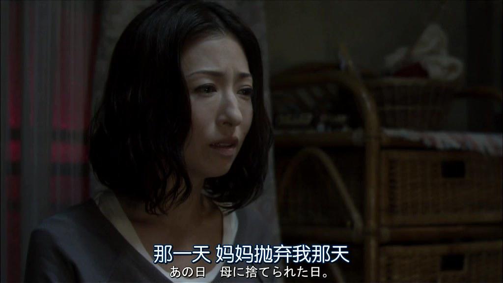 人人-mother-03.mkv_20110624_235840.jpg