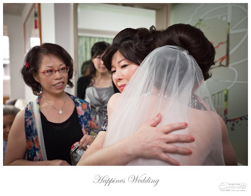 [婚禮攝影]承澤&佩蓉 婚禮紀錄_114