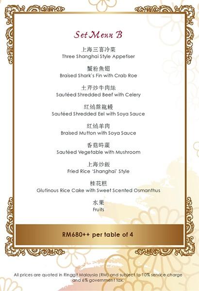 set menu B