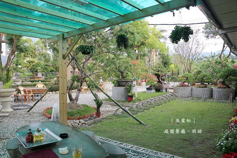 五葉松庭園餐廳樹林美食110