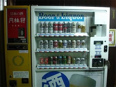 bizarre_vending_machines_15