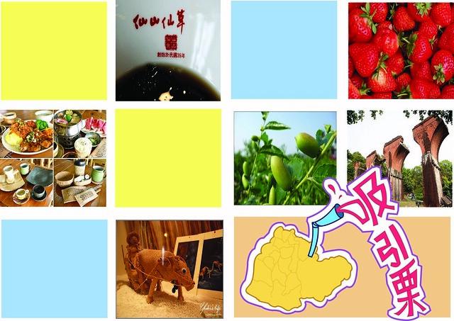 http://farm6.static.flickr.com/5184/5550763418_ac56e0a737_z.jpg