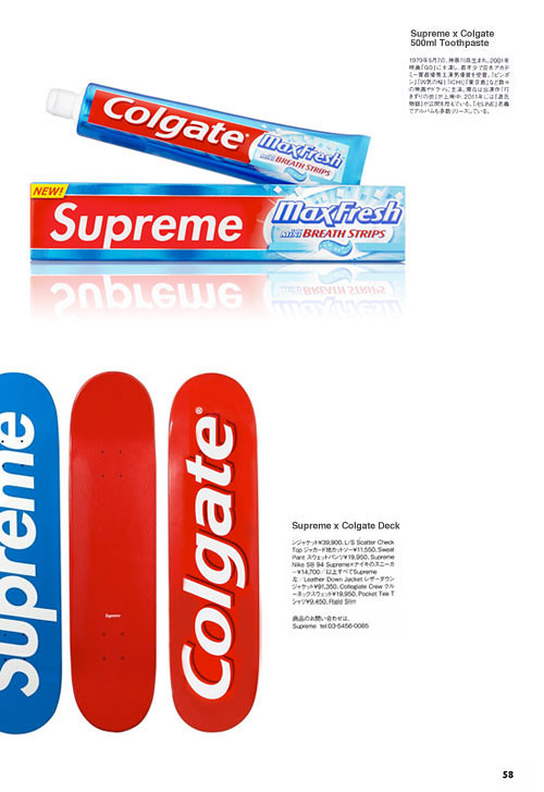 supreme_colgate_winter2011