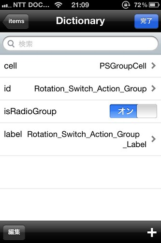 13 General.plist - deleted item16 rc of Rotation_Switch_Action_Group