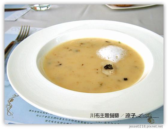 川布主題餐廳 16