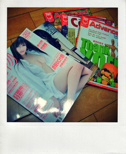 雜誌這種東西啊