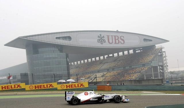 CHINA F1