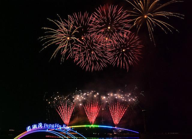 2011o年澎湖花火節開幕