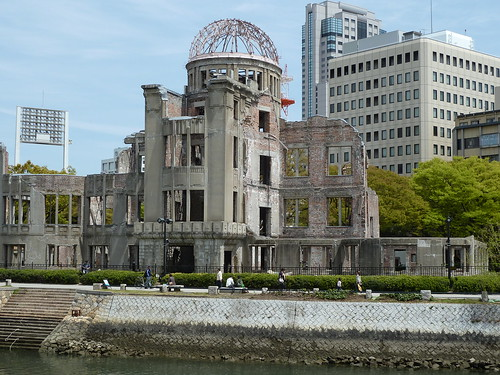 Hiroshima Prefectural Industrial Promotional Hall